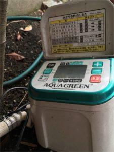 ガーデニングの必需品。自動水やり機アクアガーデン。