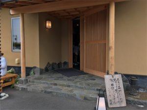 うなぎ亭「友栄」のお店の入り口前です。