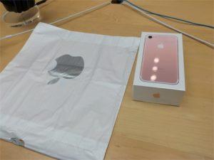 iphone7ローズゴールドを現金一括で購入。