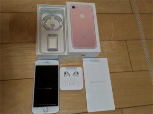 iPhone7ローズゴールド。開封しました。