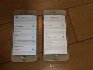 iPhone6SとiPhone7の比較。表面です。尿液晶??