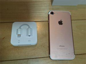 iPhone7ローズゴールド、Lighning-3.5mm変換アダプター
