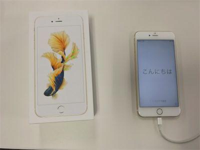 iPhone6S Plus、初期化しました。さびしいな・・