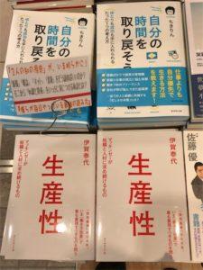 2冊ともちきりんさんの本かな?