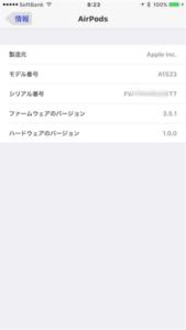 AirPodsのファームウェアを3.5.1にアップデートした!
