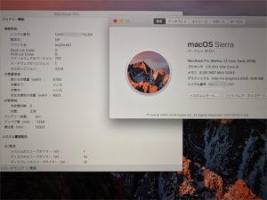 MacBookPro整備済製品、OSは最新のSierraが入っています。