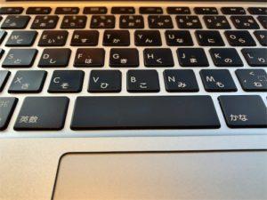MacBookProキーボード、かな、英数が使えない??
