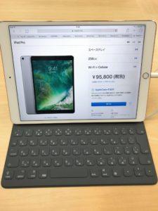10.5インチiPad Proとスマートキーボードの画像です