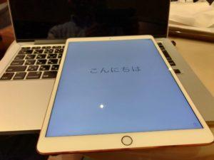 iPad Pro10.5表面。画面が広くて良い感じです!