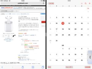 ヨドバシ.comには4日間AirPods在庫が存在している!!
