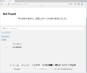 URLは正しいのに404エラーが発生しました。