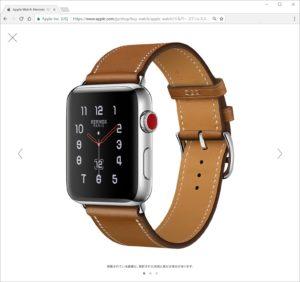 Apple Watch Series3のシルバーステンレススチールモデルです。エルメスのバンドがカッコイイよくてヤバイ!。