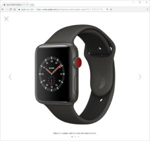 Apple Watch Series3のグレイセラミックモデル。光沢が美し過ぎる・・。