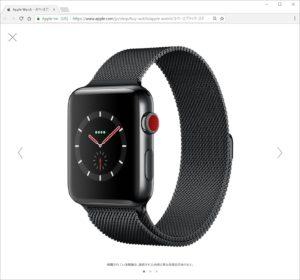 Apple Watch Series3のスペースグレーのステンレススチールモデル
