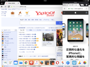 iOS11にアップデートすると、iPadはDOCKにたくさんアイコンが表示出来るよ!
