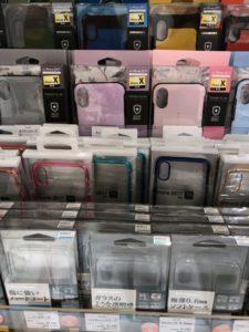 iPhoneXのケースをどうするか今から検討。でも既にケースは陳列されてる!!