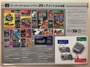 ミニスーパーファミコンは21種類もゲームが内蔵されている!!