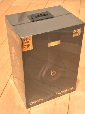BeatsStudio3のパッケージが格好いい