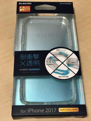 エレコム製品のiPhoneX用のバンパー