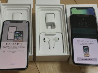 iPhonXの箱の中身は、iPhone7と同じです。