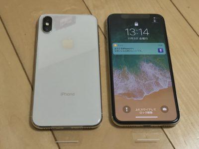 2台のiPhoneXを並べて記念撮影!!