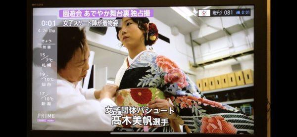 高木美帆さんの着物姿