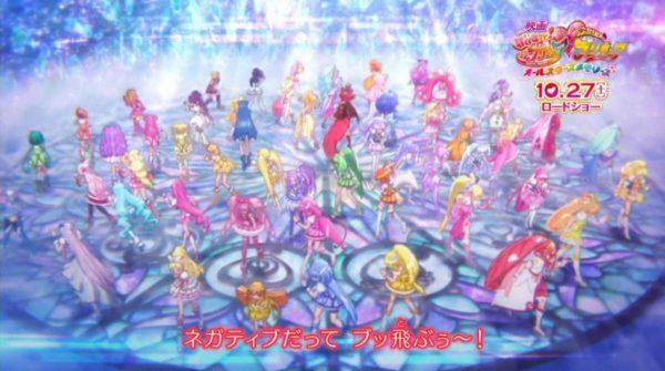HUGっとプリキュア第22話エンディング曲