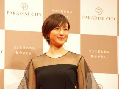 広末涼子の髪型、現在はショート?