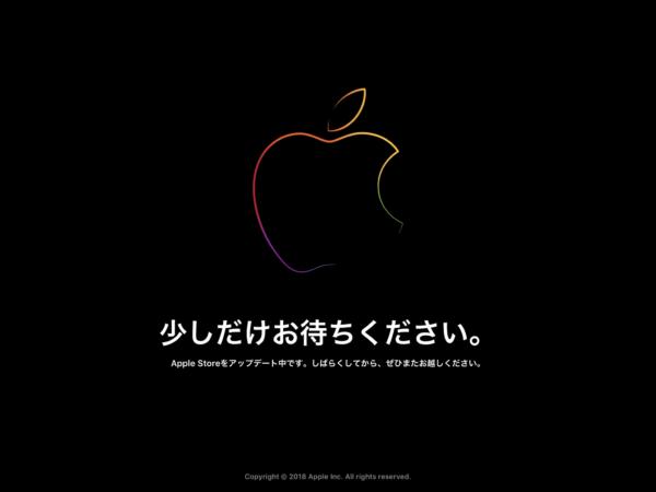 Apple Storeアプリ、新型iPad Proが発表