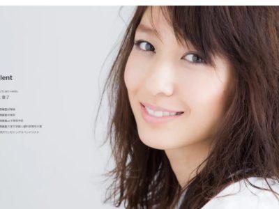 永夏子の画像、可愛い