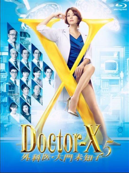 米倉涼子コスメ、DOCTERXの画像
